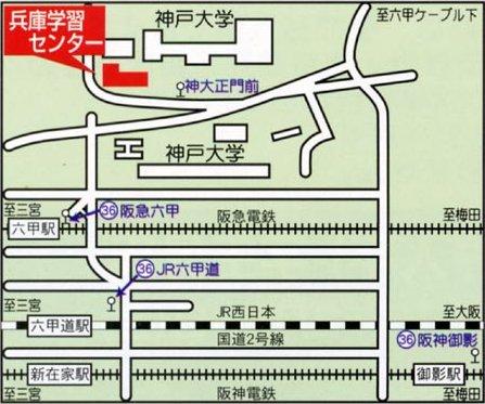 兵庫 県 番組 表